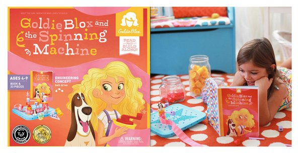 GoldieBlox books for young girls