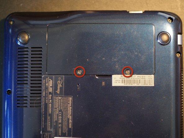 جداسازی رم لپ تاپ