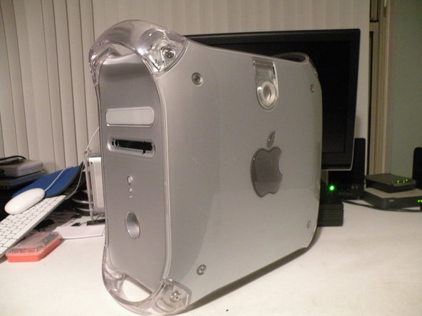 "The Powermac G4 ""QuickSilver"""
