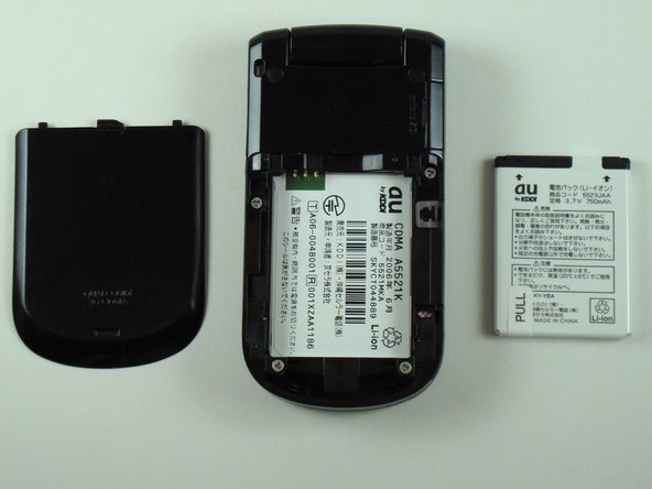 The battery, cover, and phone should now be separated.
