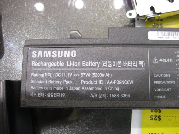 Battery.  DC 11.1V 57W