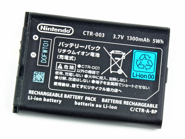 Image 2/2: With the short battery life in mind, Nintendo ships the 3DS with a charging cradle for convenient charging. According to them, a full charge takes 3.5 hours.