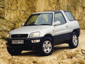 1994-2000 Toyota RAV4 Repair