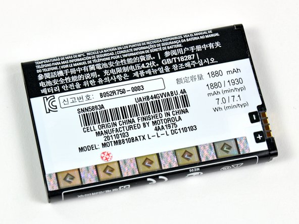 The 34.7 gram, 1930 mAh Li-Ion battery will provide up to 530 minutes of talk time on GSM, and up to 540 minutes on WCDMA.