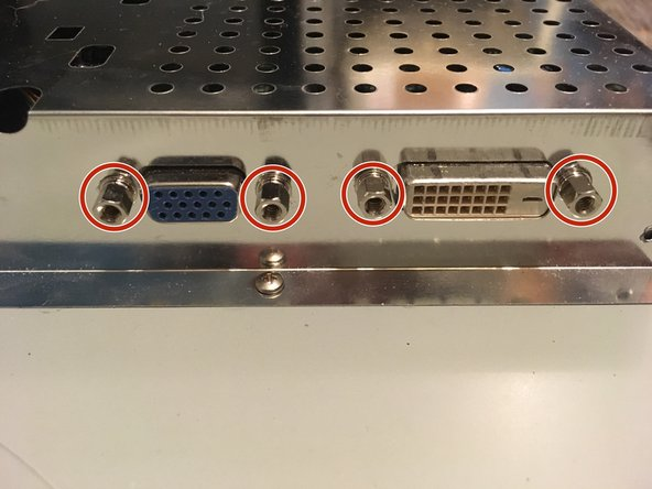 Remove the four 5mm nut screws.