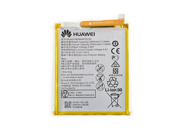 "Image 3/3: Huawei lists a couple specs for their battery: A ""rated capacity"" of 11.08 Wh and a ""typical capacity"" a bit higher at 11.46 Wh."