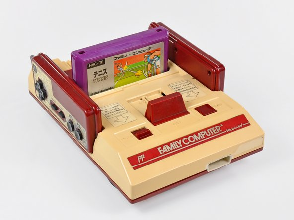 Fully assembled Nintendo Famicom console.