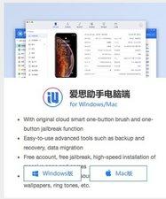 SOLVED: How to fix iTunes error 9 - iPad - iFixit