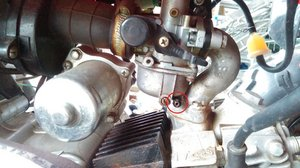 SOLVED: Fuel leak on engine on side of carby  - Quad Bike