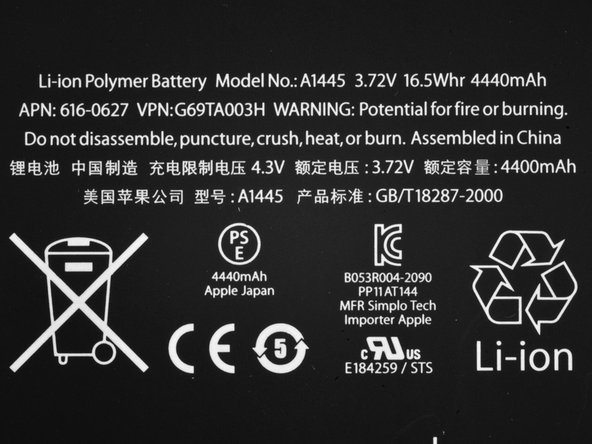 Image 1/3: This is a 3.72 V, 16.5 Whr, 4440 mAh battery.