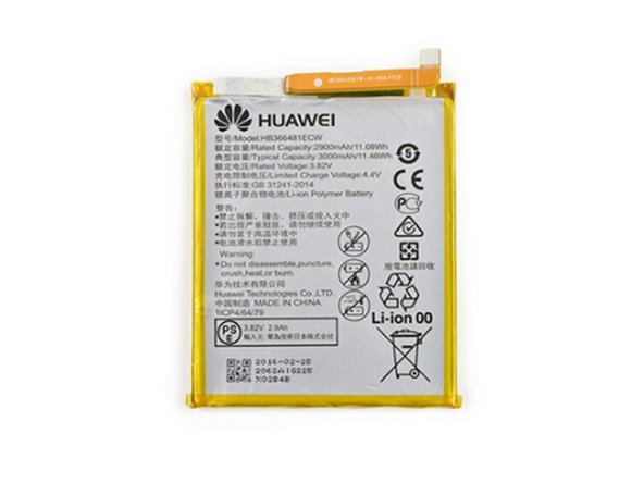 Huawei P9 Battery Main Image