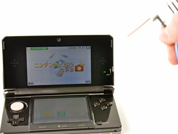 Image 1/3: External mics on the 3DS pick up the characteristic noise of wind blowing by the device and spin the live icons in the background of each menu as if they were in a tornado.