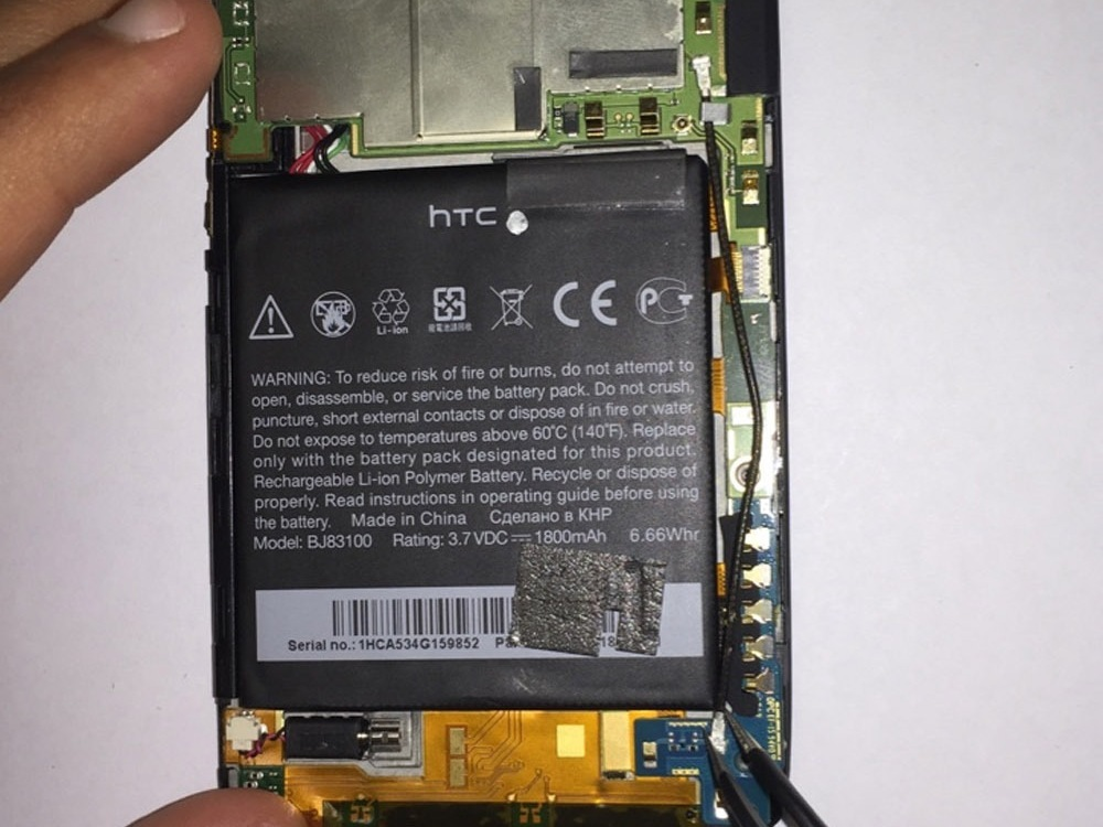 htc one m7 schematic  idea health & fitness association
