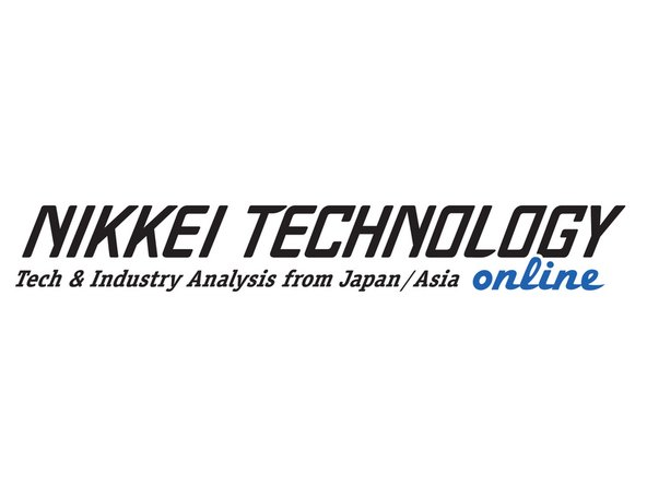 Image 2/2: Special thanks to our friends at Nikkei for lending us their office space in Tokyo to do what we do best!