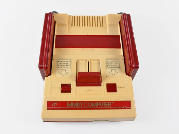 Image 2/2: The Nintendo Family Computer, released in 1983 in most of Asia, is the overseas brother of the Nintendo Entertainment System.