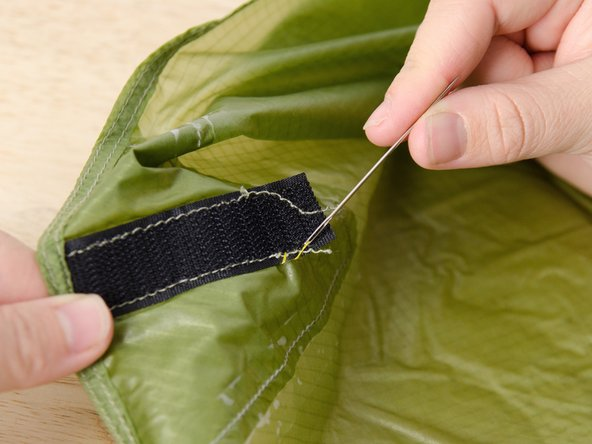 Image 1/2: If you are using this stitch as a repair where a stitch already exists, be sure to overlap the existing stitching by several stitches to help prevent it from unraveling.