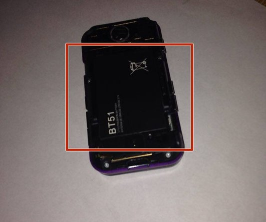 Locate the battery on the back of the phone.