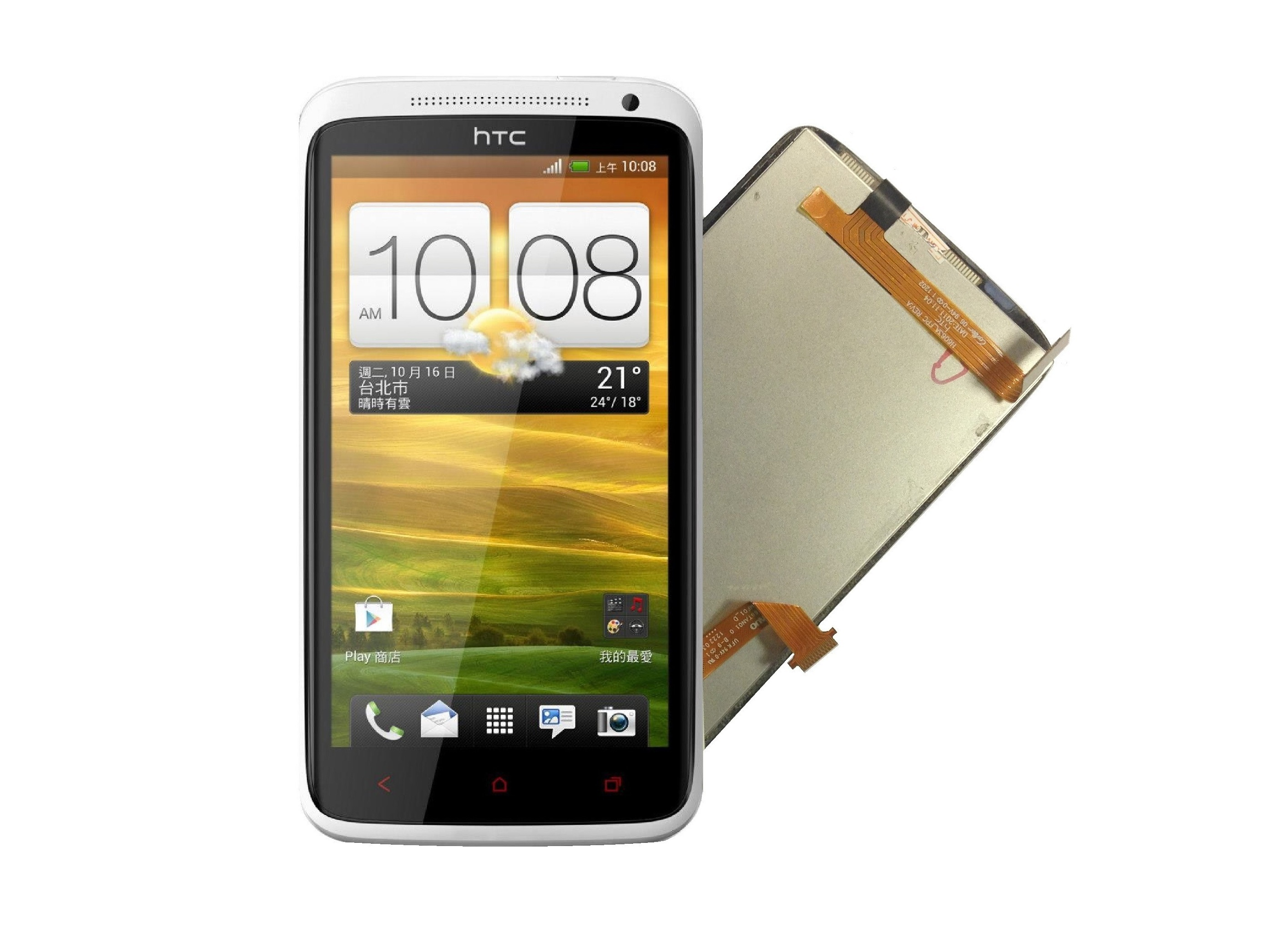 htc liberty phone manual how to troubleshooting manual guide book u2022 rh samnet co HTC Mobile Phones HTC Android Phone