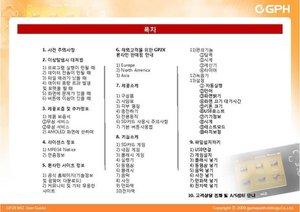 wiz_manual(kor).pdf
