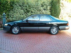 1991-1996 Lexus ES