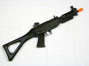 SG 552-1 Commando Repair