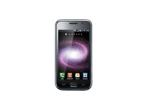 Samsung Galaxy S M110S