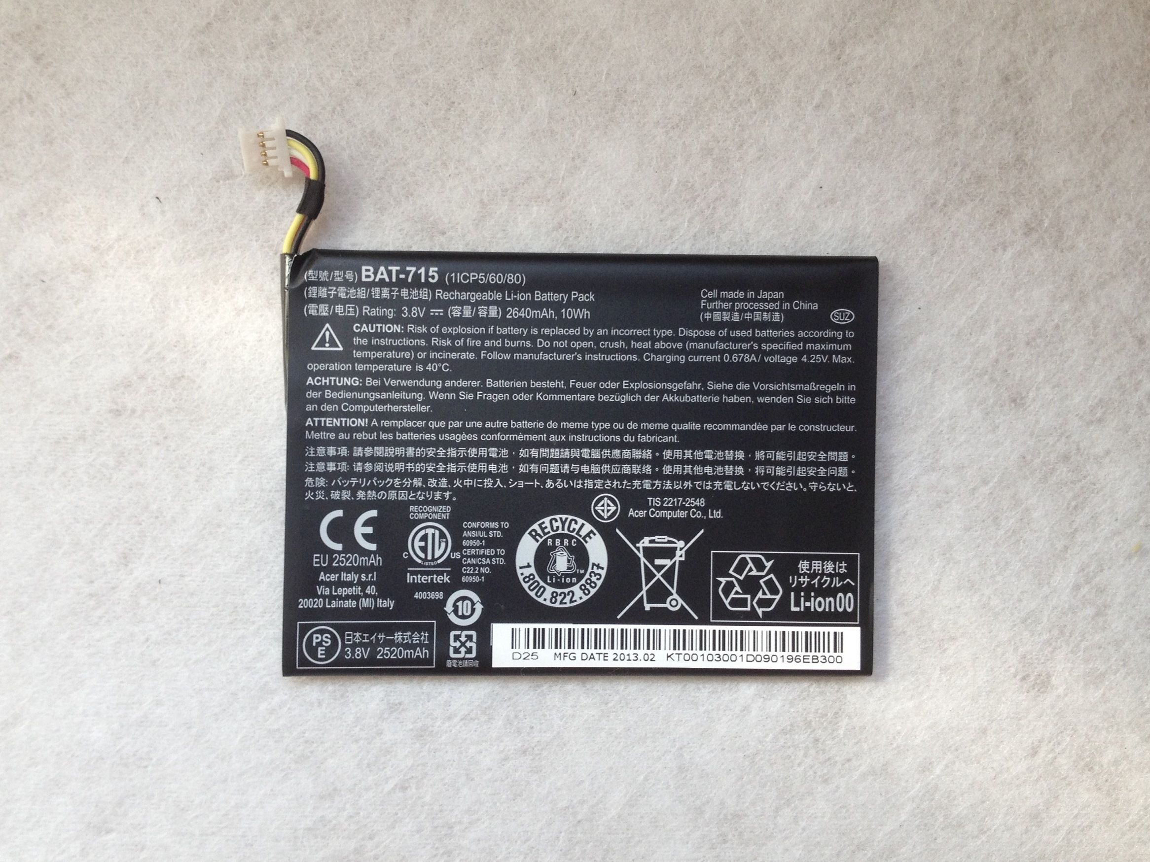 Acer Iconia B1 A71 LCD Display Replacement Battery