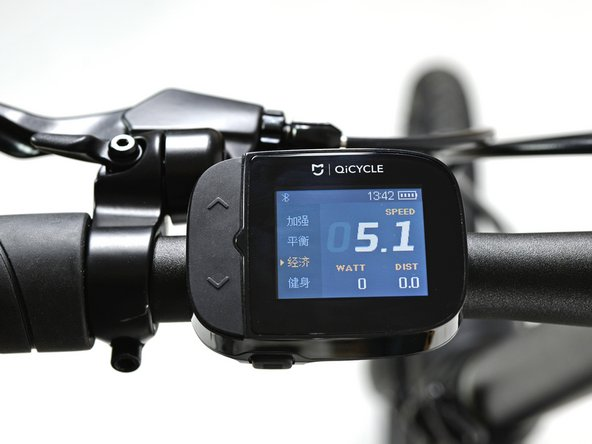 The built-in bike computer can switch between four power modes and monitors real-time riding data. (And a smartphone app has a ton of info, too).
