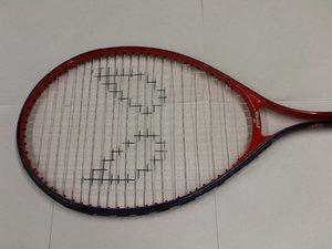 Tennis Racket Bumper Guard
