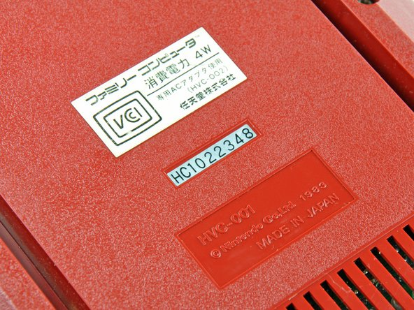 Image 1/1: The Famicom's miniscule 4W power supply won't be popping fuses anytime soon.