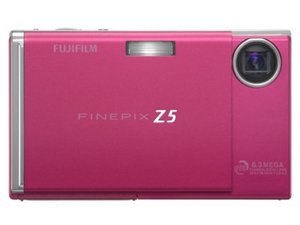 Fujifilm FinePix Z5 Repair
