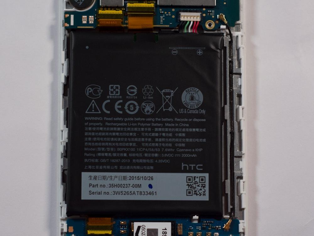 HTC OPM9200 Repair - iFixit