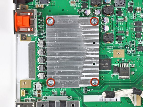 Nintendo Wii Heat Sink Replacement