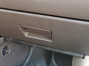 Air Re-Circulation Door Motor