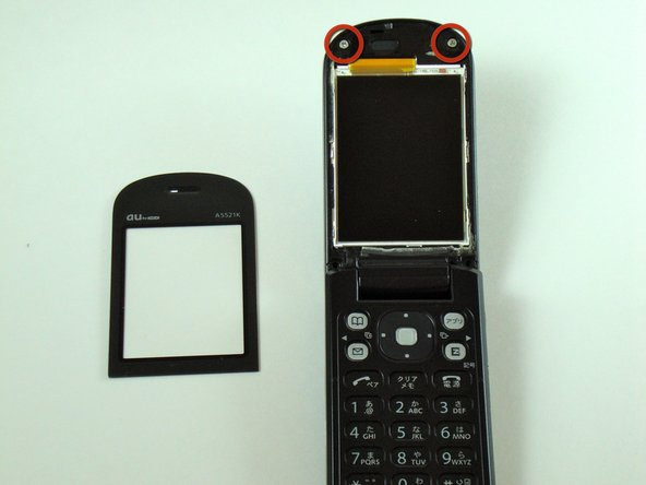 Image 3/3: Be careful not to crack the screen upon removal.  It is adhered strongly to the phone.
