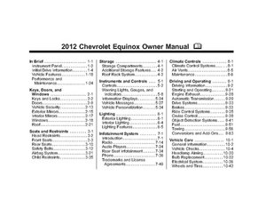 2012 Chevrolet Equinox Owner Manual