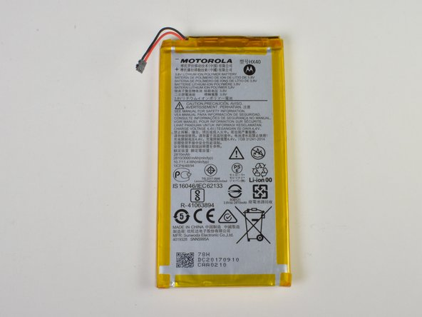 Motorola Moto X4 Battery Replacement