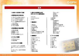 wiz_manual(jpn).pdf