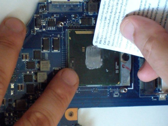 Image 2/3: Be carefully,if you don't want to break the CPU.