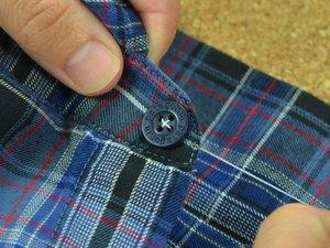 Cucire un bottone