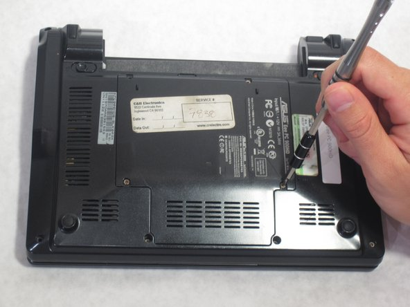 Lift up on the hard drive cover to remove.