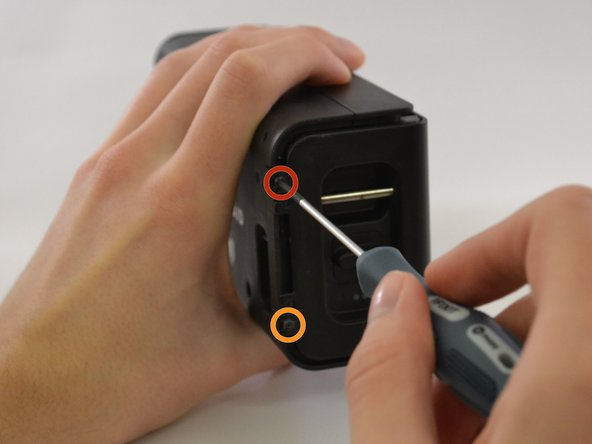 Image 1/1: One 5mm Phillips screw.