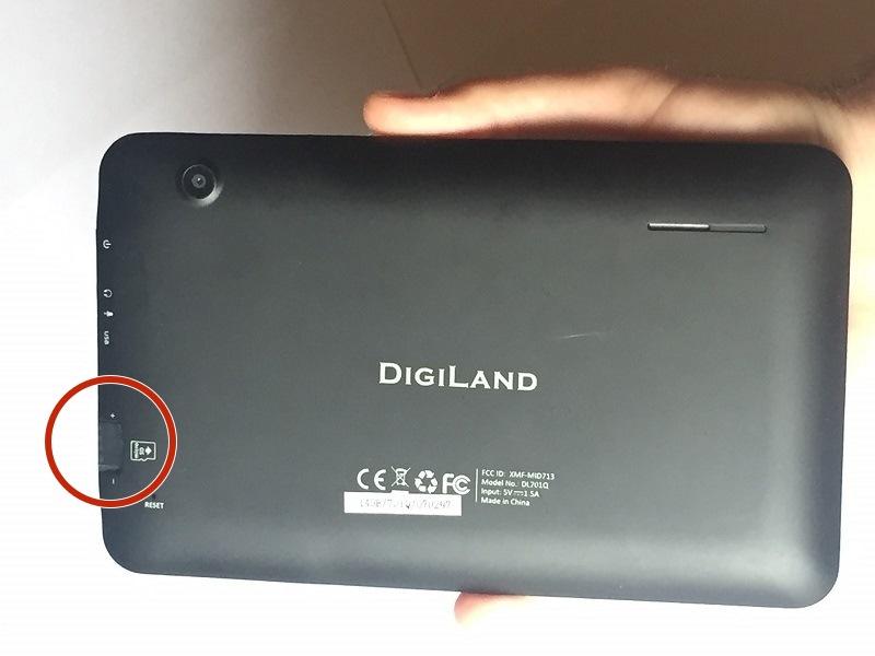 DigiLand DL701Q Repair - iFixit