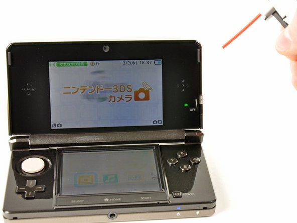 Image 2/3: External mics on the 3DS pick up the characteristic noise of wind blowing by the device and spin the live icons in the background of each menu as if they were in a tornado.