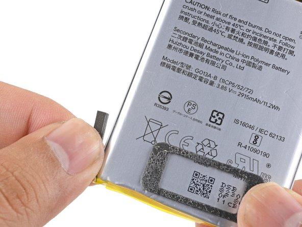 pixel3 バッテリー
