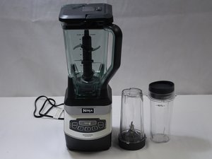 Ninja Professional Blender BL660 Repair