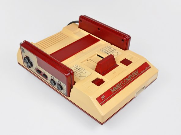 Image 1/2: The Nintendo Family Computer, released in 1983 in most of Asia, is the overseas brother of the Nintendo Entertainment System.
