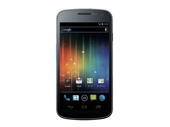 Samsung Galaxy Nexus Repair