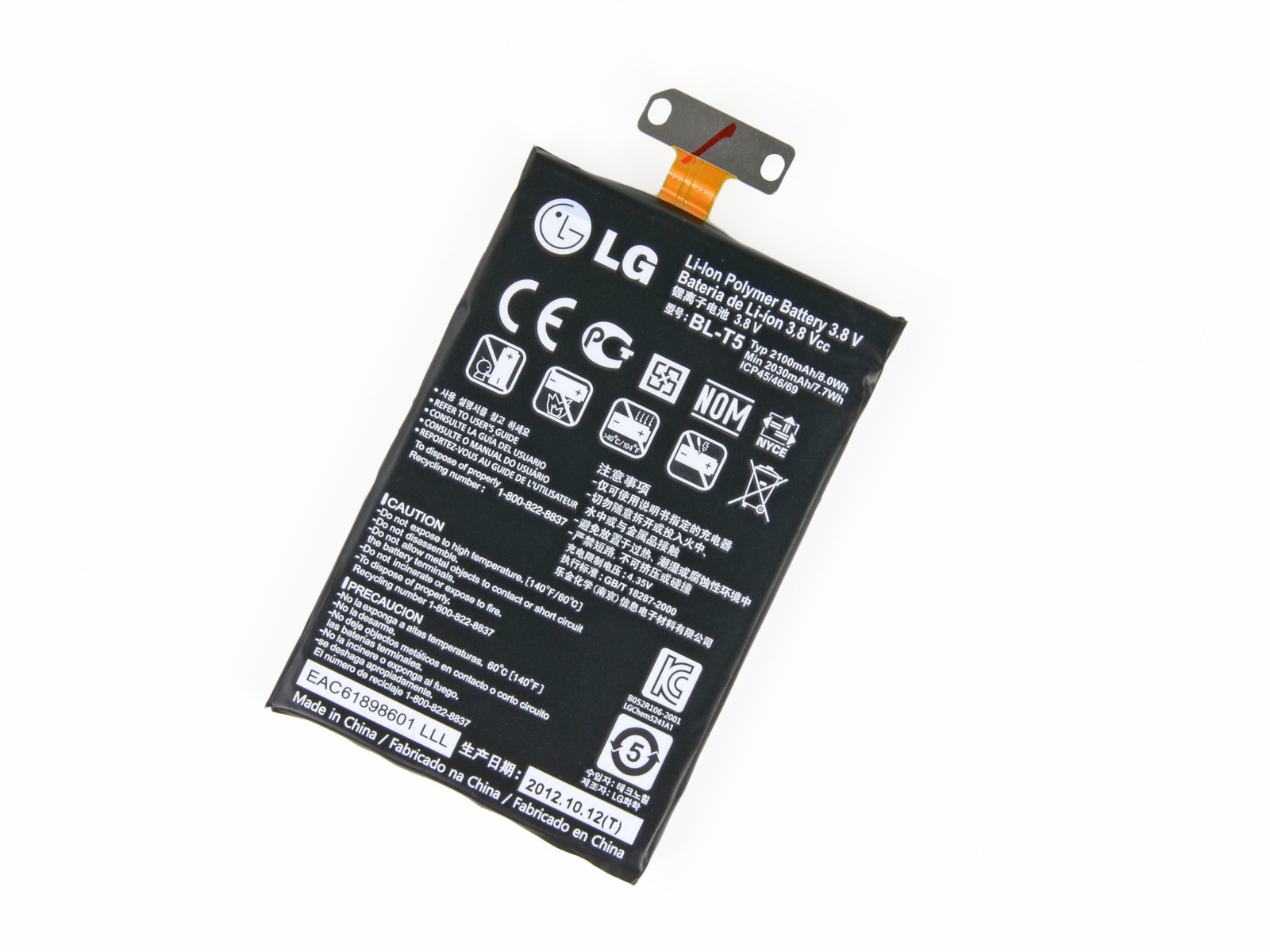 Nexus 4 Battery Replacement Ifixit Repair Guide Positions Of The Switch And Were Swapped In Circuit