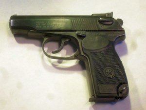 Baikal Makarov IJ-70 Pistol Repair